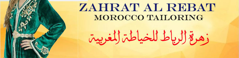 Zahrat Al Rebat Morocco tailoring Banner
