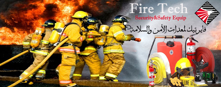 Fire Tech Security & Safety Equipment Banner