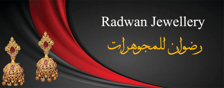 Radwan Jewellery Banner