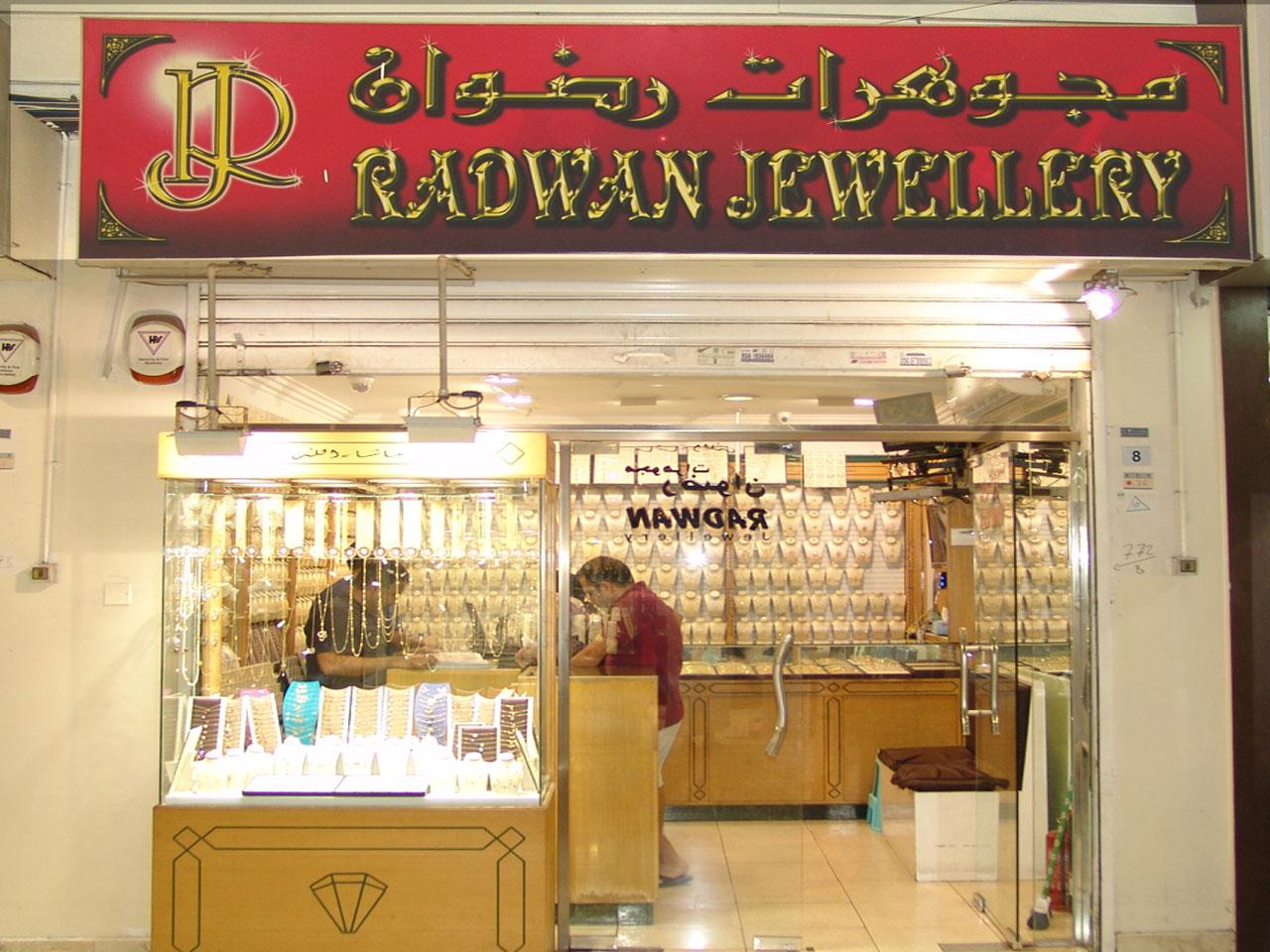 Radwan Jewellery - 1.jpg