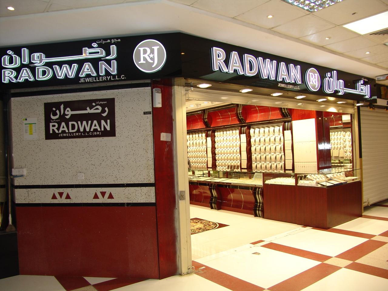 Radwan Jewellery - 4.JPG