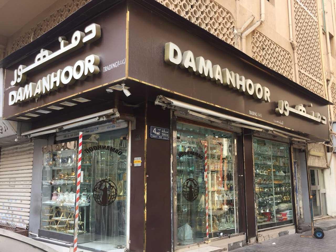 Damanhoor Trading - 1.jpg