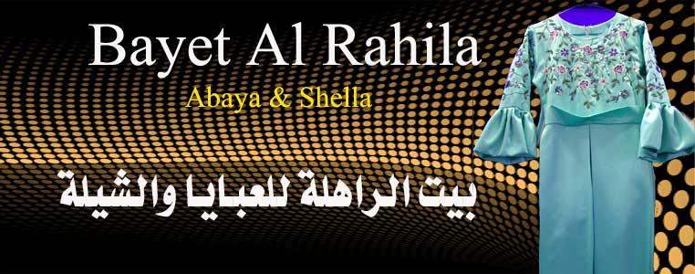 Bayet Al Rahila Abaya & Sheila Banner