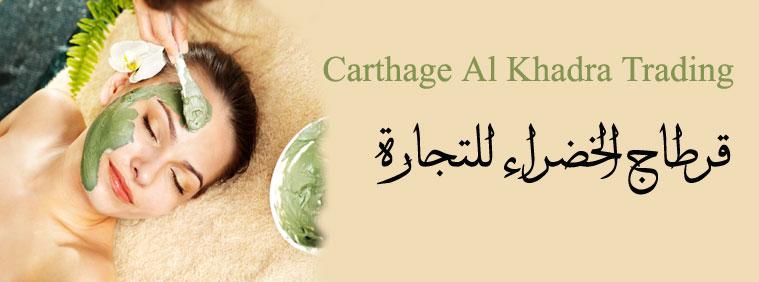 Carthage Al Khadra Trading Banner