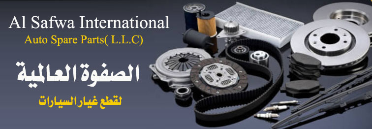 Al Safwa International Autu Spare Parts Banner