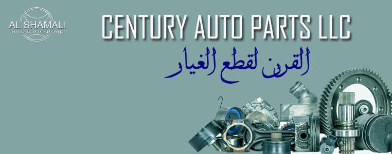 Century Auto Parts Banner