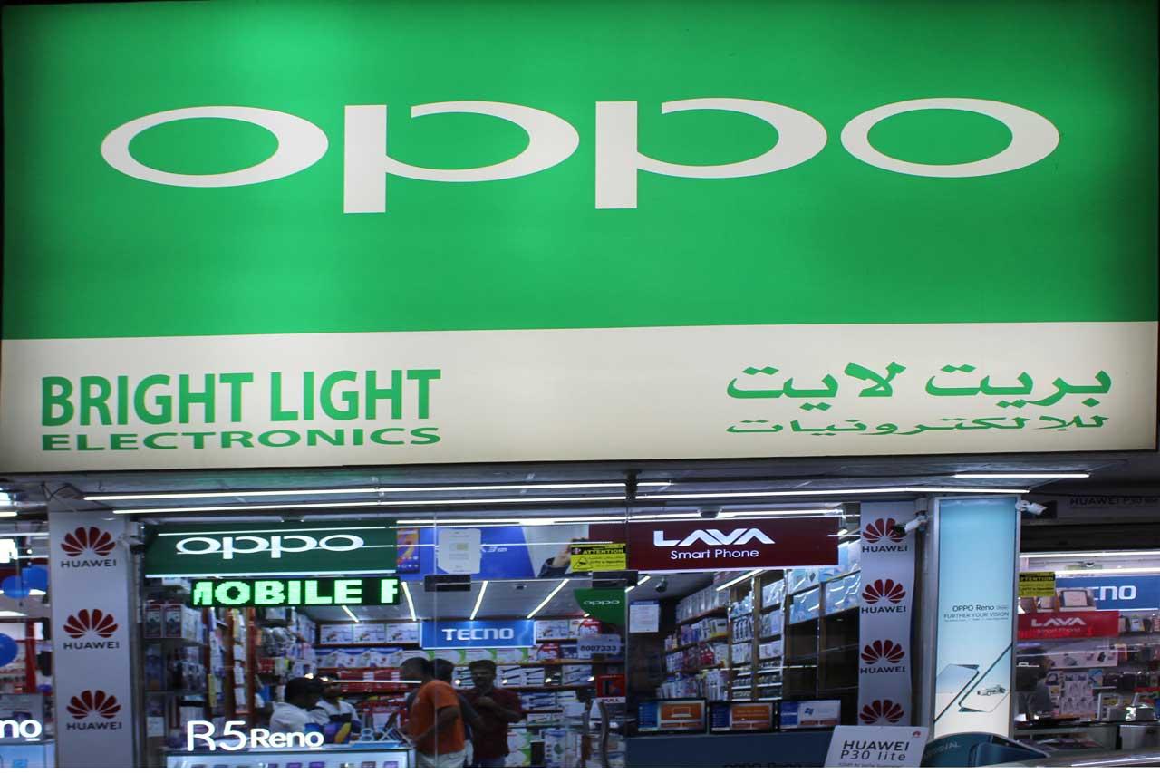 Bright Light Electronics - 1.jpg
