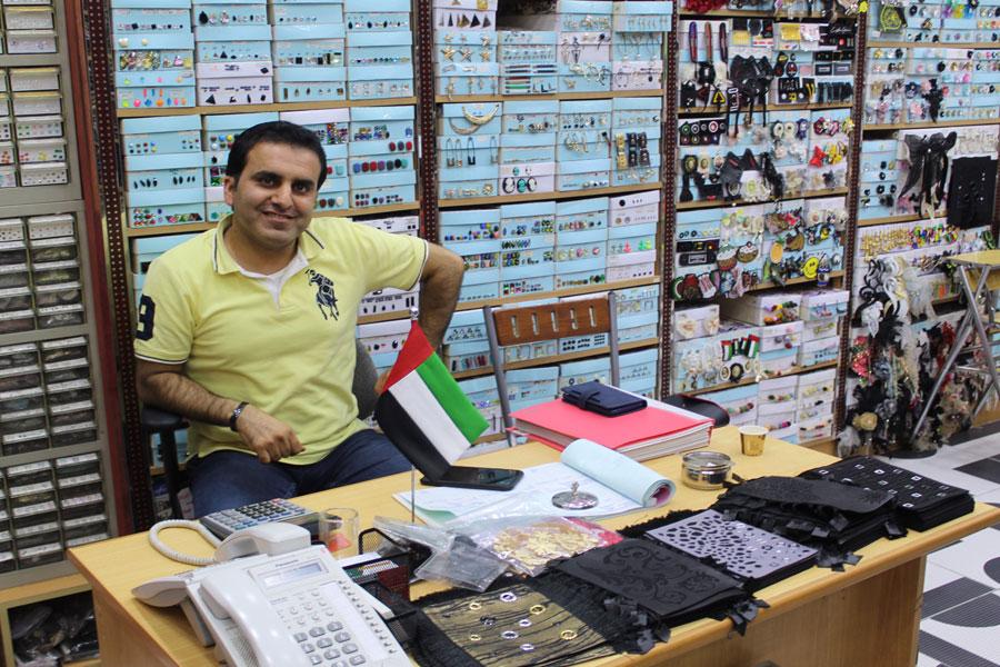 Al Tebet Tailoring Accessories Trading - 2.jpg