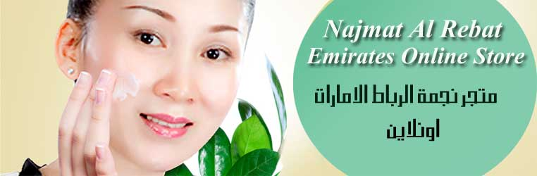Najmat Al  Rebat Emirates online Store Banner