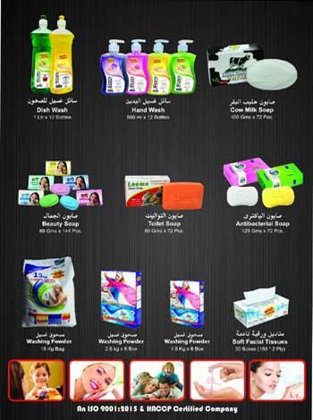 Najmat Al  Rebat Emirates online Store - 5.jpg