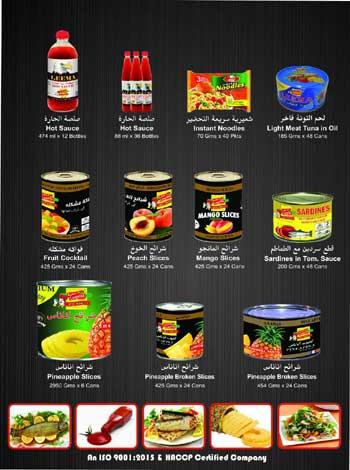 Najmat Al  Rebat Emirates online Store - 6.jpg
