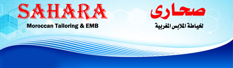 Sahara Moroccan Tailoring & EMB Banner