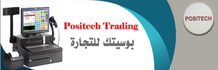 Positech Trading Banner