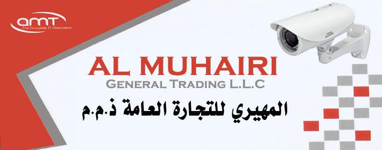 Al Muhairi General Trading Banner