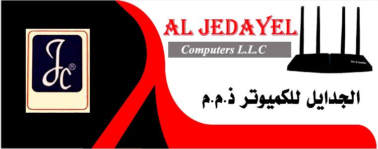 Al Jedayel Computers Banner