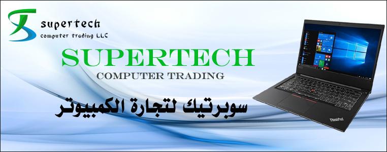 Supertech Computer Trading Banner