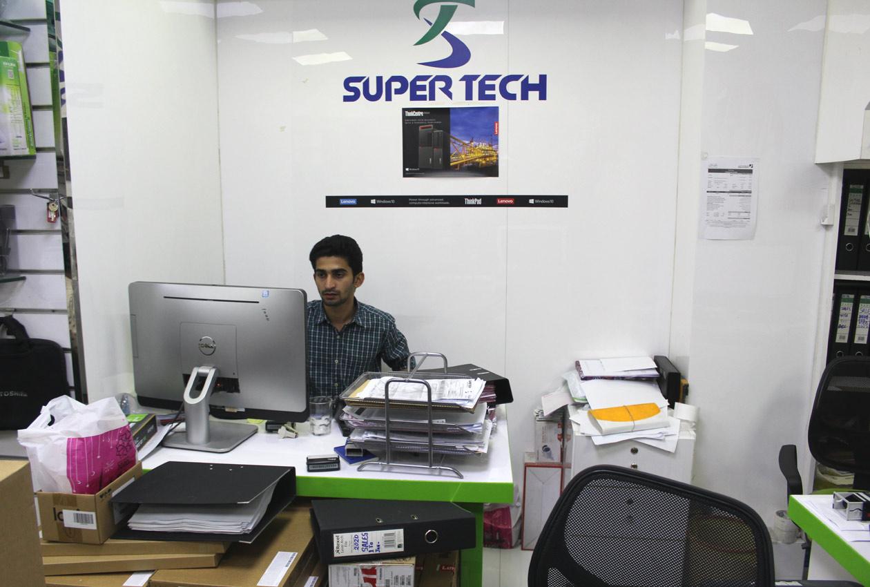 Supertech Computer Trading - 4.jpg