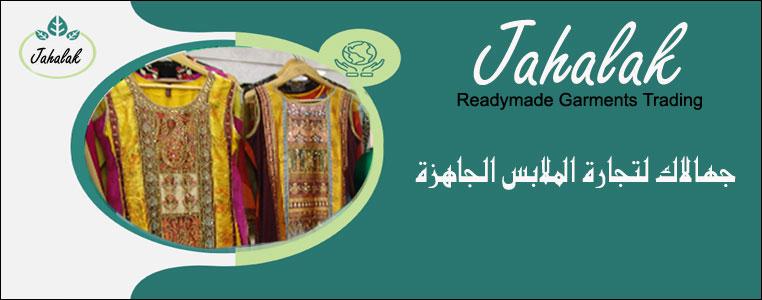 Jhalak Readymade Garments Trading Banner