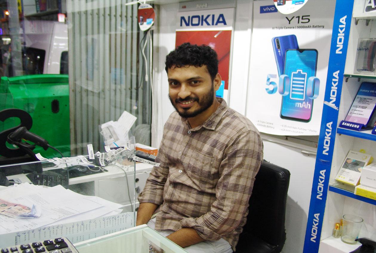 Al Qaws Al Zahabi Mobile Phone Trading - 2.jpg
