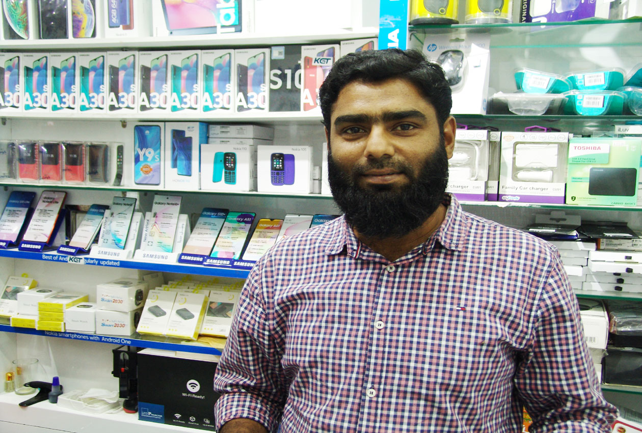 Al Qaws Al Zahabi Mobile Phone Trading - 3.jpg