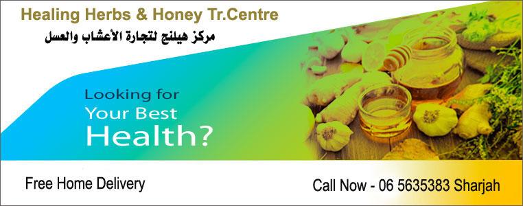 Healing Herbs&Honey Trading Centre Banner