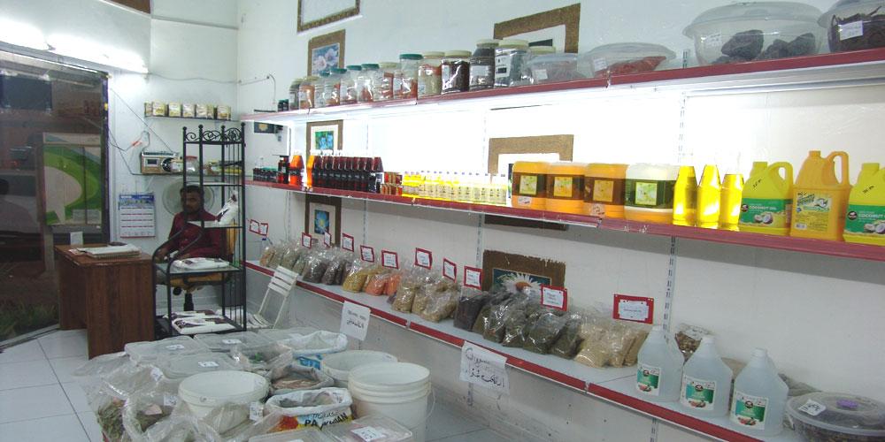 Healing Herbs&Honey Trading Centre - 6.jpg