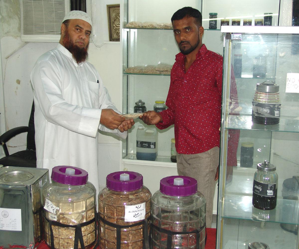 Healing Herbs&Honey Trading Centre - 3.jpg