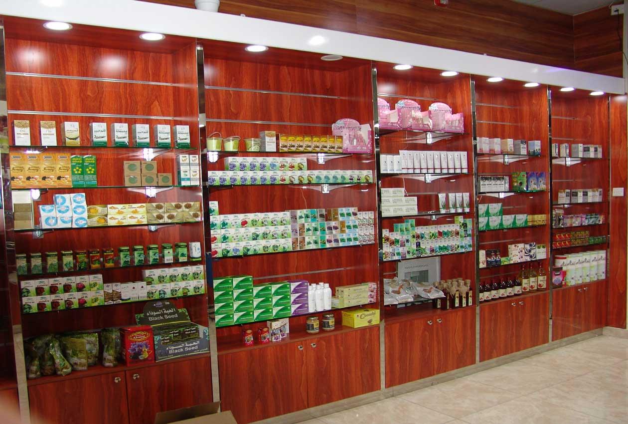 العكبر لتجارة العسل والاعشاب الشعبية - 5.jpg