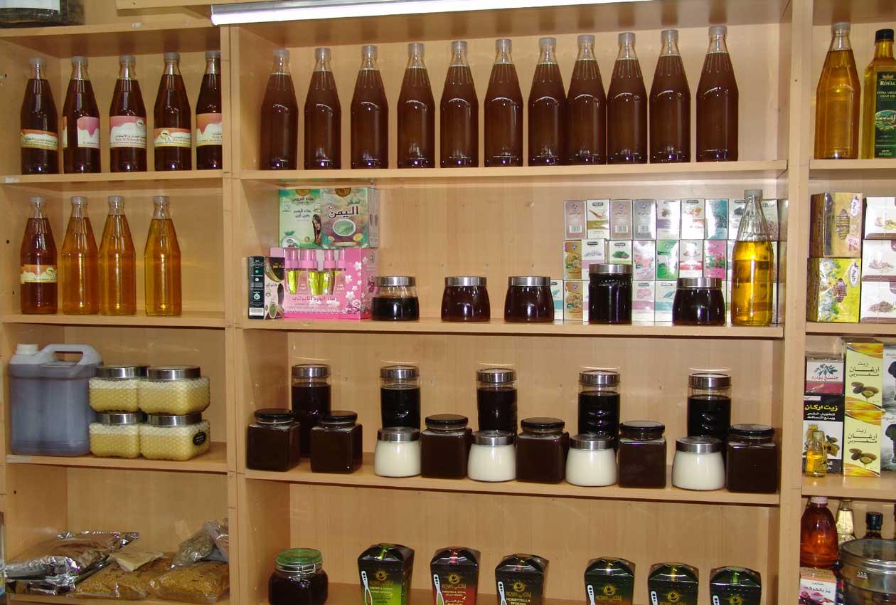 مركز بيت الحكمة لتجارة العسل والاعشاب - 6.jpg
