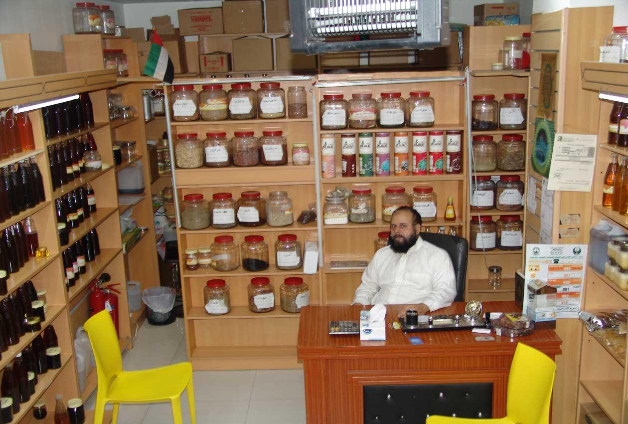 مركز بيت الحكمة لتجارة العسل والاعشاب - 3.jpg