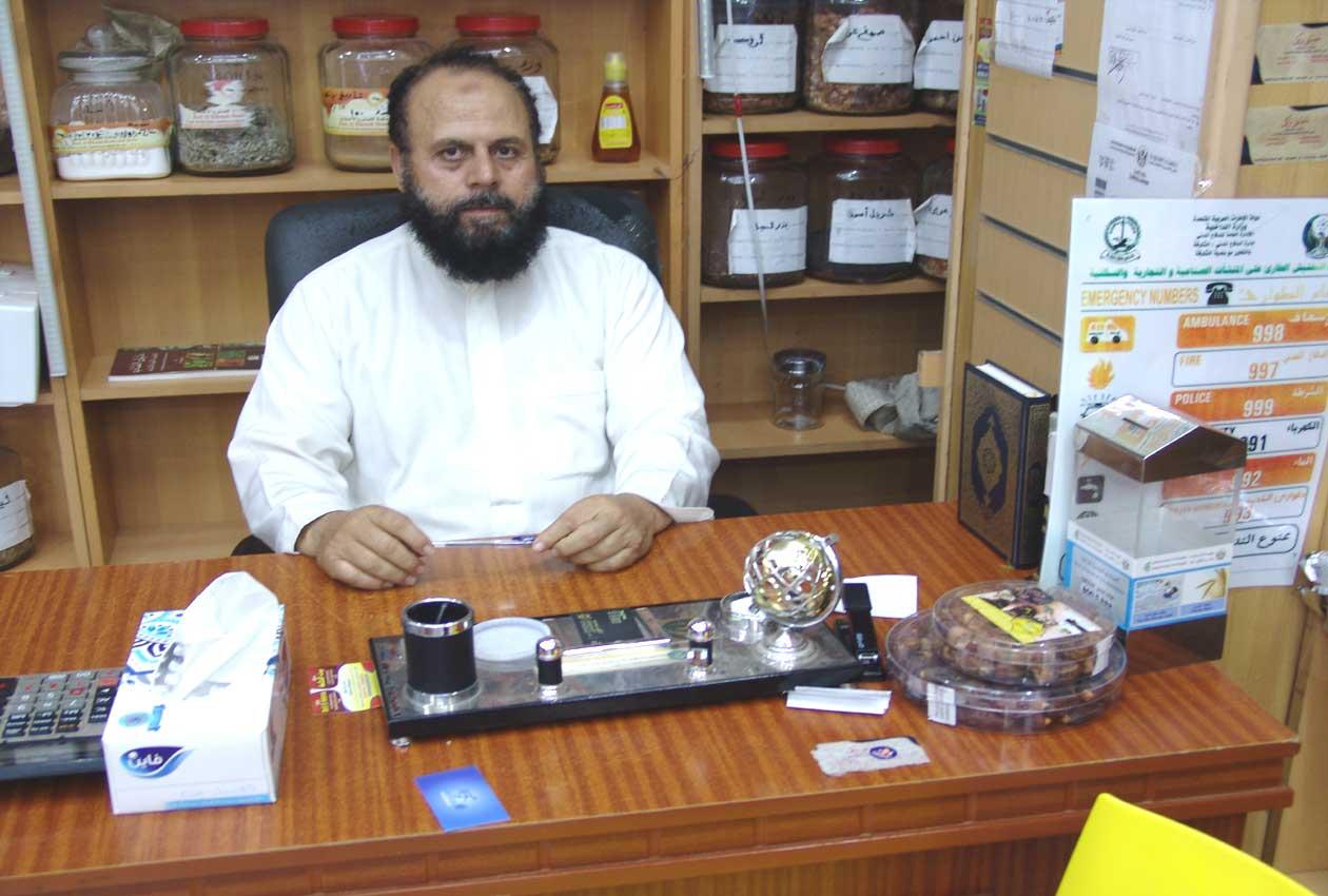 مركز بيت الحكمة لتجارة العسل والاعشاب - 2.jpg