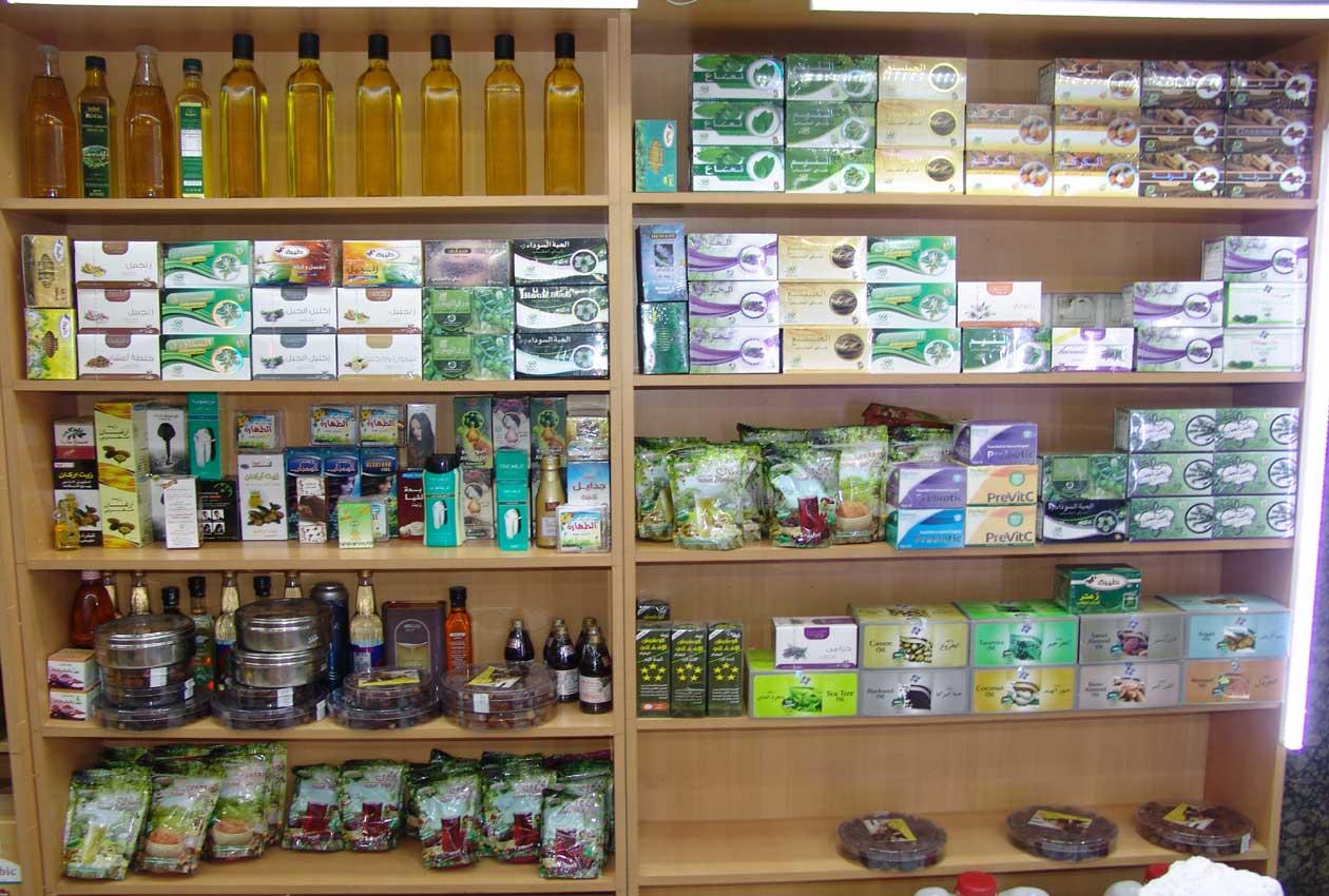 Bait Al Hekmah Honey&Herbs Trading Center - 5.jpg