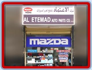 Al Etemad Auto Spare Parts Co L L C - Dubai - Auto Dealers