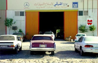 Al Sharqi Garage - Dubai - Auto Dealers > Garages - UAEShops com