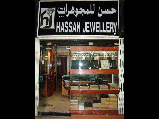 Hassan Gems L.L.C. - 1.jpg