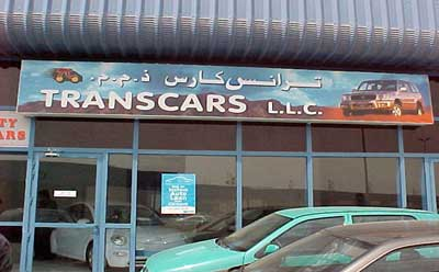 Transcars LLC - 4.jpg