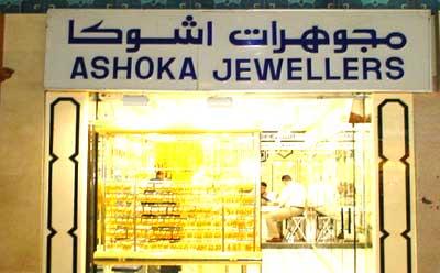 Ashoka Jewellers - 1.jpg