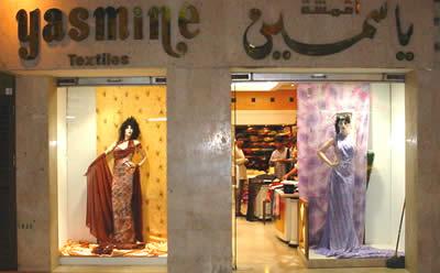 Yasmine Textiles - 4.jpg