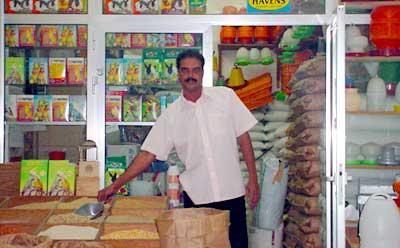 Sharjah Feed Trd. Est - 1.jpg