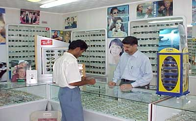 Al Fareed Opticals - 2.jpg
