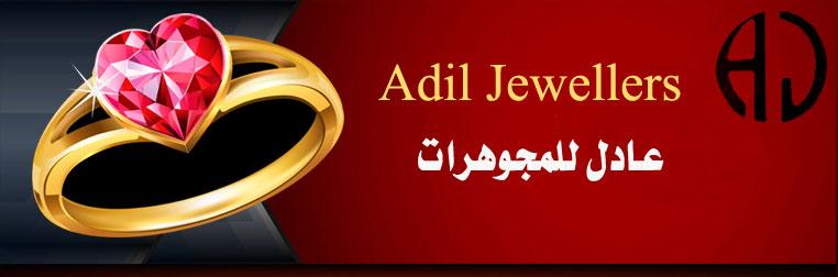 Adil Jewellers Banner