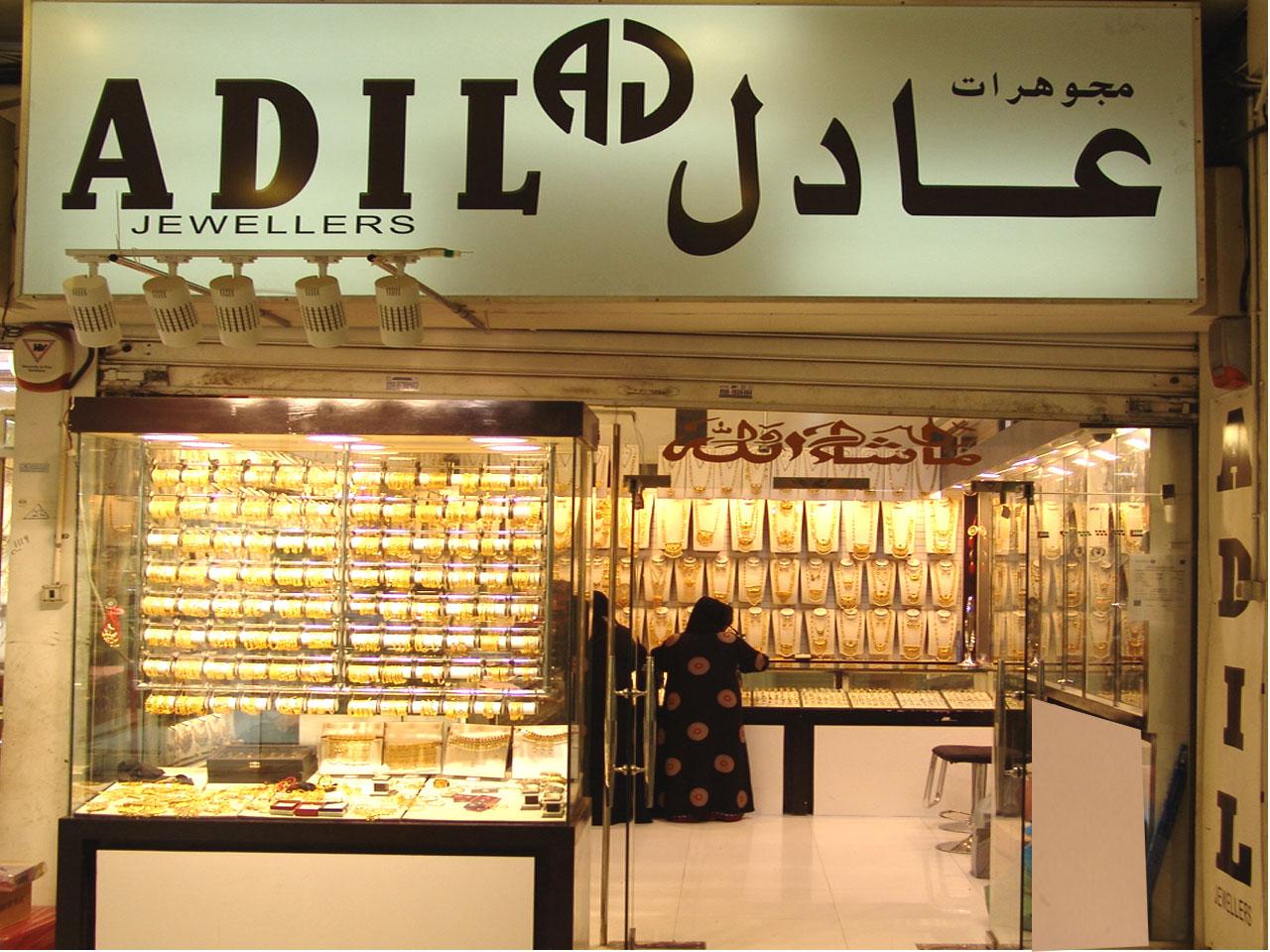 Adil Jewellers - 1.jpg