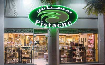 Pistache Trading Co.LLC - 4.jpg