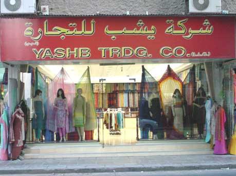 Yashb Trdg Co. - pic.jpg